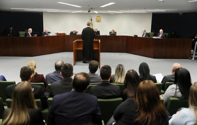 Segunda Turma do STF