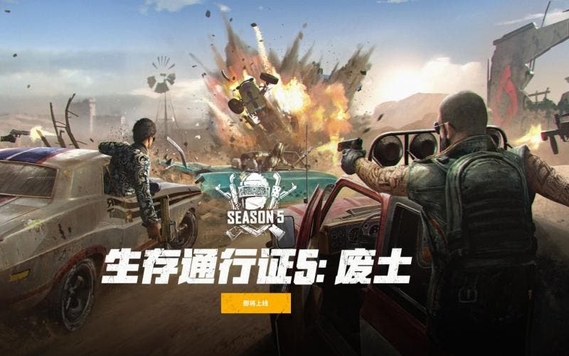 Playerunknown's Battlegrounds é um dos games mais populares na China
